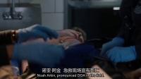芝加哥烈火 第四季 04 太平间惊恐诈尸 紧急施救起死回生