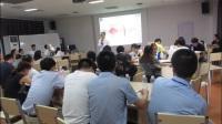 华为老师许浩明给某企业授课《人才选拔与激励机制》