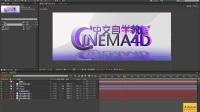 《AE CC 中文版视频教程》课时02:工作流程讲解