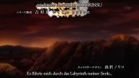 Densetsu no Yuusha no Densetsu Opening 2 - Karaoke AFX