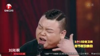 安徽卫视春节联欢晚会