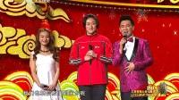 2014辽宁卫视春节联欢晚会