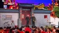 2017北京卫视春节联欢晚会