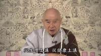 2013年 【爱心公益系列短片】吃素是福 第一集