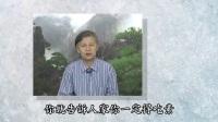 2013年 【爱心公益系列短片】吃素是福 第五集