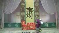 河北梆子——狸猫换太子(上集) 河北梆子 第1张