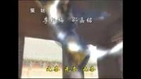 《雪花女神龙》同名片头曲—赵传演唱