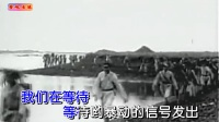 大别山夜话_吕继宏版纯伴奏:警魂
