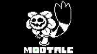 那些好听的而奇葩的undertale AU曲-modtale flower