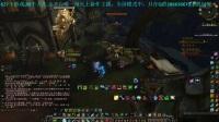 魔兽世界7.3阿古斯 20