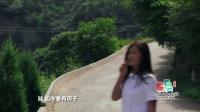 山西卫视《探秘大峡谷》第四期