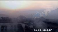 美丽中国系列【魅力兵山之冬】