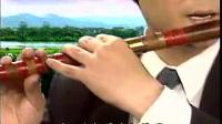 周丕君笛子教程2