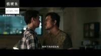 李易峰和廖凡飙戏, 感觉还是差很多啊