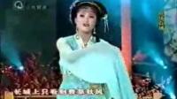 黄梅戏《孟姜女·哭城》吴美莲