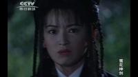 雪花神剑罗玄偷看小凤原声版主演姜大卫 龚慈恩