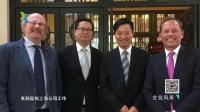 上海电视台纪实频道《企业风采》栏目—赢创特种化学(上海)有限公司