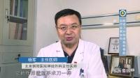 射波刀指的是什么?对肺癌脑转移的治疗效果好吗