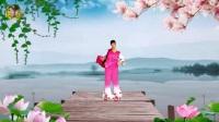 谷香英子广场舞《大辫子》单扇扇子舞 编舞杨丽萍