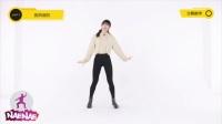侧耳倾听舞蹈教学part3