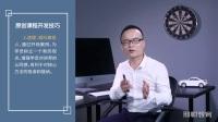 003.微商培訓課程體系設計_微商原創課程開發技巧