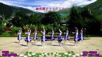 兰州蝶恋舞蹈队团队版:蒙古舞-草原恋,编舞:午后骄阳