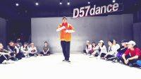 【D57职业舞者进修营】-人气回归日本导师MASATO编舞《SMILE》