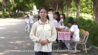 全国第十五届中小学影视作品《博文电视台招新style》