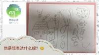 童心图语(上)——图说儿童的自主与冲突