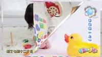 《喜宝和喜妈》衣明纪老师 讲解 顽皮好动与多动症的不同