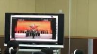 人教版初中音乐九年级《进行曲》【吴灿】(人教版初中音乐优秀课例教学研讨实录)