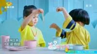 金鹰卡通《999小儿感冒药+纳爱斯伢牙乐儿童牙膏●爱上幼儿园III》宣传片