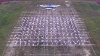 磐安县第三十二届中小学生田径运动会开幕式