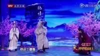 跨界喜剧王 费玉清模仿完蔡琴又模仿刘德华-综