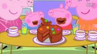 小猪佩奇 第二季 03 粉红猪小妹_标清