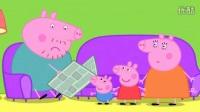 小猪佩奇 第二季 15 粉红猪小妹_标清