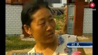 老妻少夫 红遍大江南北 却住着破房子 家人村民又是如何评价他们