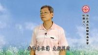 2012.8原始点中医学台北讲座3