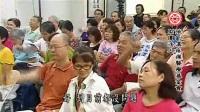 2012.8原始点中医学台北讲座1