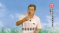 2012.8原始点中医学台北讲座4