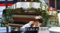 张若昀和罗云熙穿衣打扮品位相同,你喜欢哪一款?