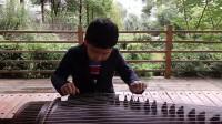 古筝四合如意 上海音乐学院考级曲