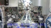 自动化程度最高的汽车传感器产线|精密环形导轨组装线
