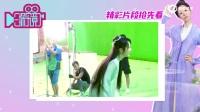 视频: [一探究竟]杨紫带你逛《香蜜》片场 与邓伦逗趣问答