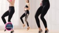 超模25减肥操 超模健身操 简单有效的燃脂运动
