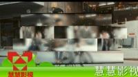 《特勤精英》张丹峰苏青上演制服诱惑版CP