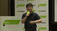 405. GPU 加速智慧城市的视频应用 - 浙江大华 殷俊