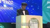 第二届吕志和奖–世界文明奖颁奖典礼 03.10.2017