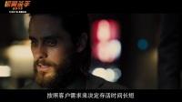 《銀翼殺手2049》前傳短片震撼來襲!高能劇情引爆全場