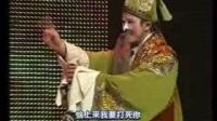 2010年河南戏曲名家大反串封箱戏